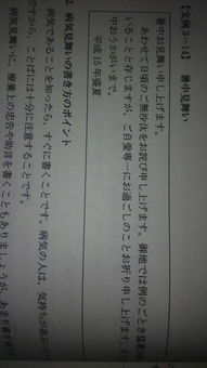 需要两篇日语作文一篇是新年明信片的,一封是写信格式的,