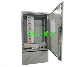 144芯光缆交接箱价格 144芯光缆交接箱型号规格