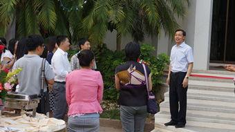 ...总领馆举行中国外派教师 志愿者 留学生新春联谊会