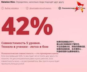 俄社交网找另一半 缘分链接靠谱不