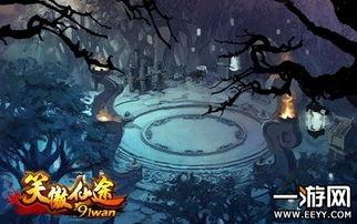 笑傲仙途 特色首曝 开启3D暗黑西游之旅