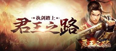 热血武侠37 君王之路 首测 组合招式玩法