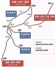 2019广州地铁最新线路图