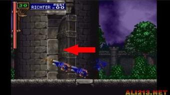 .   当游戏最终开始时,你飞跃过正在升起的吊桥,当大门关闭的时候...