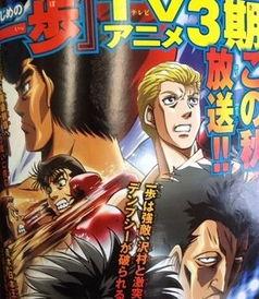 岚拳-第一神拳第三季全集登场人物:   幕之内一步,本作主角,虽然总是失...