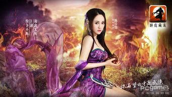巫冥真藏-《卧虎藏龙》作为一款大型MMORPG武侠手游,对于江湖和武侠的诠...