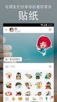 Pinterest -ICQ中文版官方下载 ICQ下载v5.12 安卓版 绿茶安卓网
