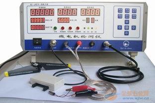 正反转双向电机测试仪GiJCY 0618 SX