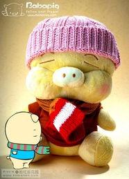 ...胖的Baba pig和可爱滴娃娃