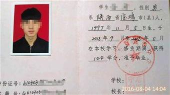 北京赛车pk10群支付宝 平度资讯网