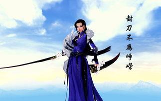 雪河刀萝-剑网3
