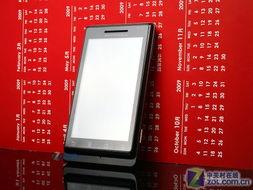 ndroid 系统智能 手机 .   摩托罗拉XT702是摩托罗拉的得意之作,