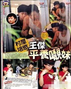 据台湾媒体报道,曾唱红《一场游戏一场梦》、《忘了你忘了我》的知...