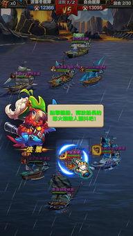 大海盗传奇官方下载 大海盗传奇游戏官方版ios下载 v1.1 友情手游站