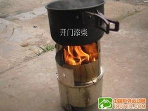 几种DIY的户外柴火炉