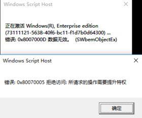 2017珍藏版windows10激活密钥小编告诉你