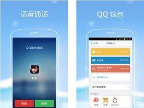 小米MIUI手机QQ聊天记录导出及查看方法