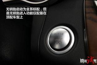 奔驰GLC提供一键启动系统 不过不支持无钥匙进入-奔驰GLC对比奥迪...