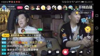 蔡国庆花椒直播爆筹拍中国版 哈利波特 明夏上映