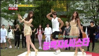 runningman有一期是金钟国穿白色礼服跳舞,还有两个女人伴舞,是哪期啊