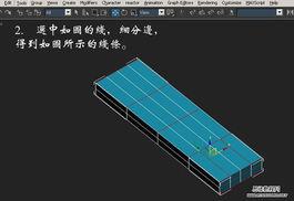 UML建模步骤(用例图)三