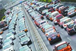 保有量的极限在哪-我国民用汽车数量接近日本 是美国的1 4