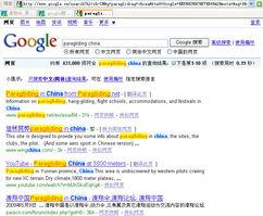 google搜索,paracn不容乐观