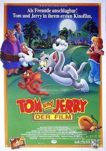猫和老鼠大电影 海报 德国 -查看所有8张图片海报 德国