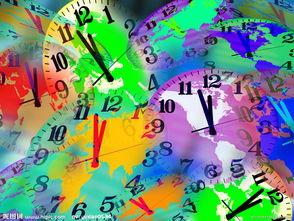 彩色时间-多彩时光图片