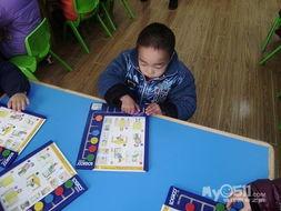 ...011朵朵宝贝成长足迹 中二班家长请进 中班下学期 金田花园幼儿园