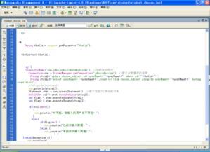 ...题系统的SQL语句有错,大家帮我看看,我会万分感谢