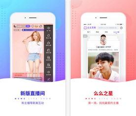 雅美达直播平台官网版下载 雅美达直播app手机版下载v3.0.1 9553安卓...