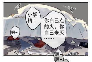 那些值得我们回味的日本经典动漫