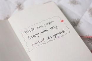 qq个性签名男生暖心的 用吾的一生誓言,许诺你一生幸福