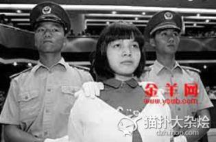广州市中院举行严打宣判执行大会... 在这些死刑犯中有一名年轻女犯格...