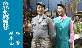 赵本山首次成为电影男主角的搭档就是谋女郎董洁.当年董洁还很醇美...