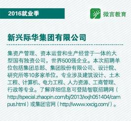 资讯 最新招聘信息汇总,央企国企事业单位通通有