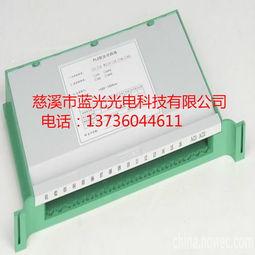 光缆接续盒价格 优质光缆接续盒批发 采购