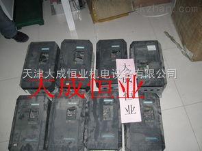 西门子变频器6SE7021 5FB87 1FD0快速维修150 30670296