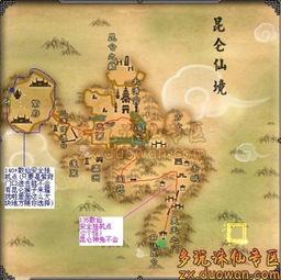 诛仙昆仑仙境的三清传道台怎么走,挂白泽仙子的4怪点是哪里,上图...
