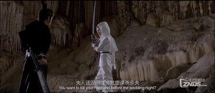 ...14香港奇幻 非狐外传 BD1280国语中字