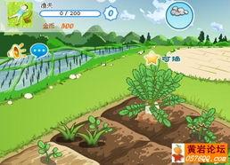 怎么在空间里找到农场——回归QQ农场之旅