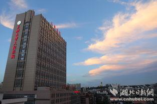 宜昌市第一人民医院新大楼全景图.  摄 -宜昌市民点赞一医院智能高端...
