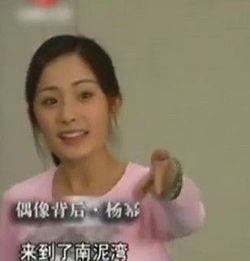 时候就是用嗓子使劲喊,还被老师... 在如此仓促的情况下,杨幂竟还是...