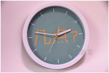 Cc时光心意 白框撞色几点 钟 创意时钟挂表 静音款