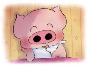 样一句话,想做一头猪,象麦兜一样的风靡世界的小猪.真是人生至理...