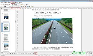 互盾pdf编辑器怎么修改图片 96微信编辑器如何远程上传替换图片 96微...