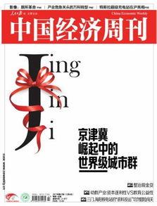 香港正版挂牌高手论坛榜2017年第142期,143期,144资料 百度 经验
