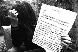 求坚贞不屈张玉莹裸刑-一审宣判后上诉,女友认为判重了,写信请求法官二审时从轻判处   俗...