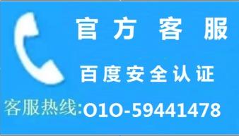 奔跑吧兄弟QQ号码中奖查询 中国企业家网